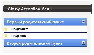 Результат работы аккордеон меню на Joomla 1.5.