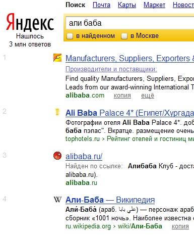 favicon в выдаче Яндекса